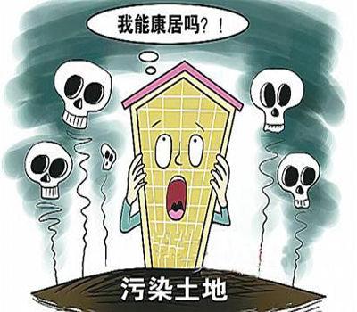 正规调查侦探 银河控股有限公司的子公司广州因建筑未完成和土壤污染而被罚