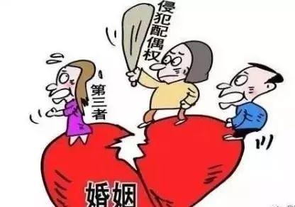 婚外情哪里找?_四十岁男人找婚外情_如何找婚外情证据