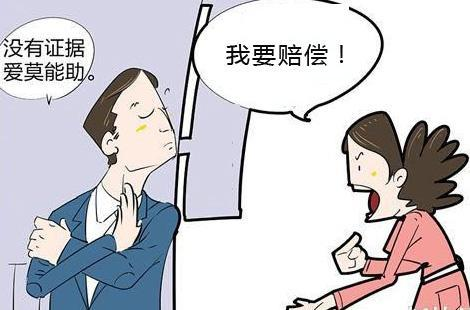 婚姻取证公司哪家好 重婚的取证问题