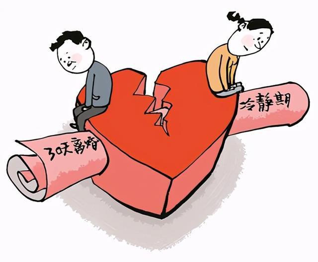 """立即了解!法院对""""重婚""""行为的裁定:专家意见+ 4起案件的要点"""