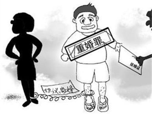 违法不违法道德_出轨违法吗_出轨女人的自白小说 妻子出轨