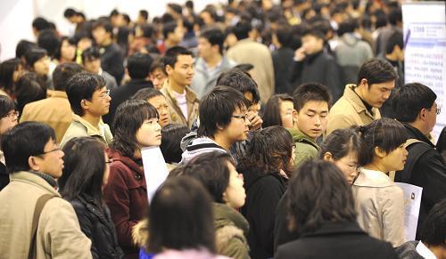 广州找人_找2012年的e人e本_e人e本平板电脑维修中心哪里找