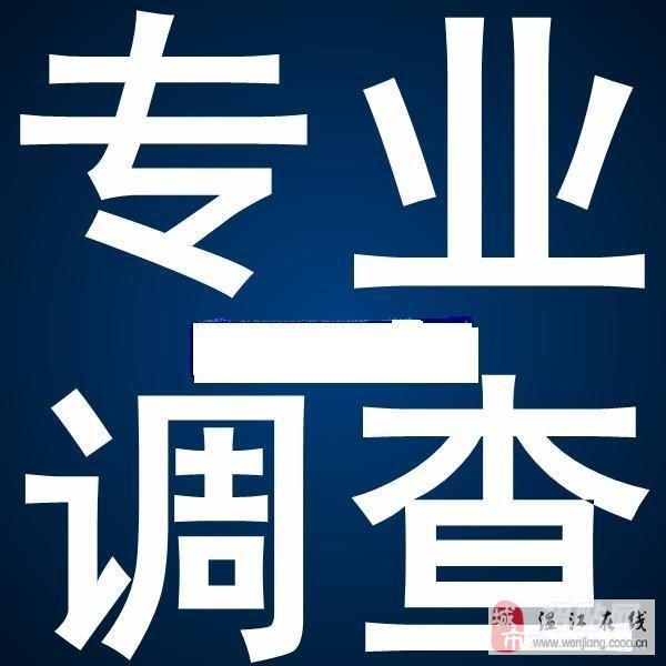 广州商务调查_广州黑人深度调查_广州黑人影像调查③