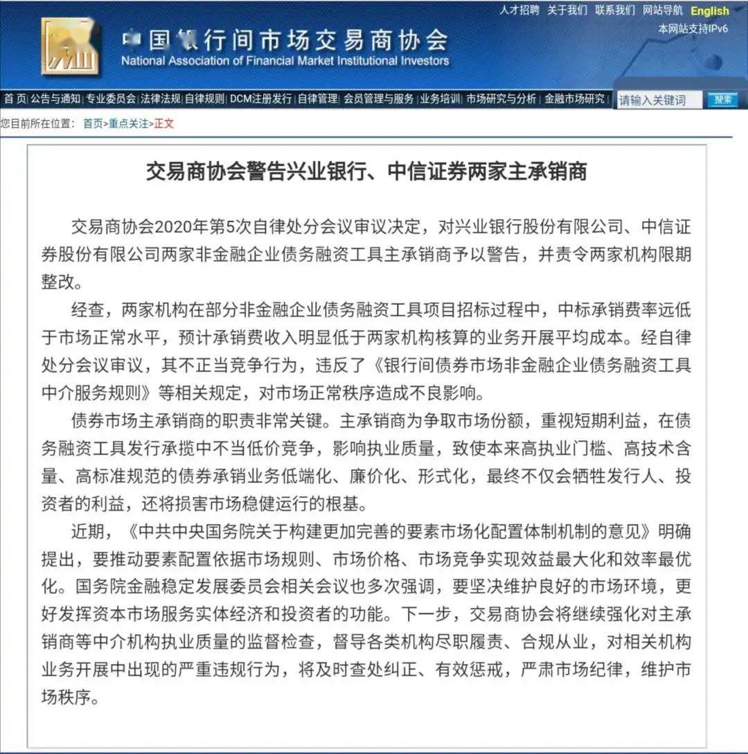 广州民间调查_广州民间金融大厦_广州民间童谣
