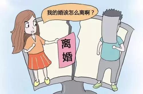 警察可以向警察要求重婚罪吗取证-广州离婚律师