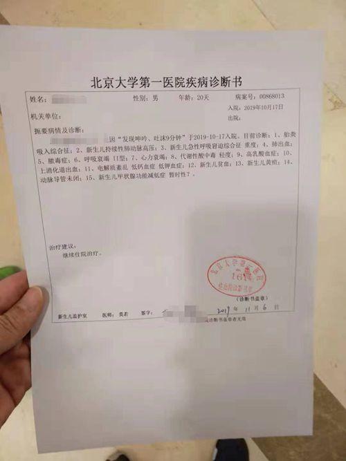 潍坊医院可以颁发诊断证书吗?