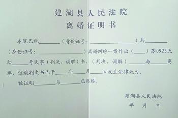 广州离婚取证公司_离婚取证调查_广州离婚预约