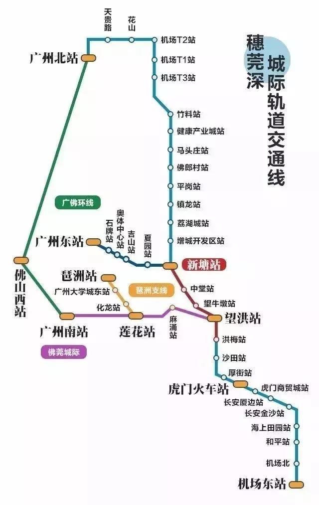 广州汽车网交通查询
