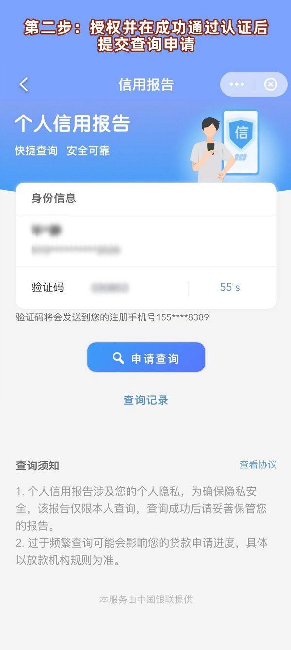 反腐中的以人查房怎么查_查发帖人ip地址_广州查人
