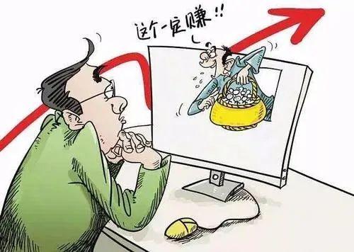 广州外遇侦查_侦查学经济侦查_广州老婆外遇调查取证