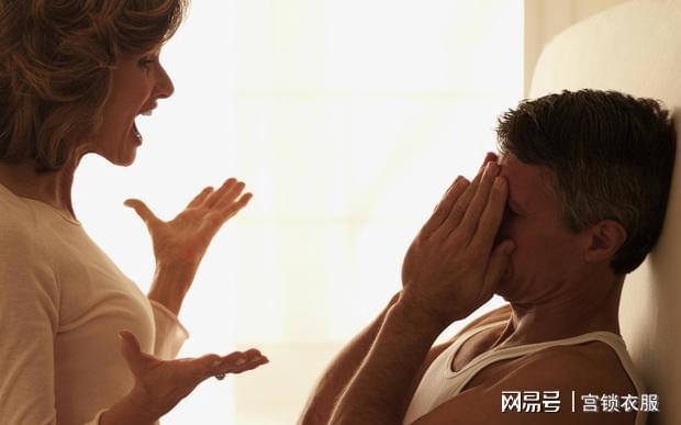 如何报复出轨的老婆_老婆出轨丈夫报复电影_老婆出轨报复