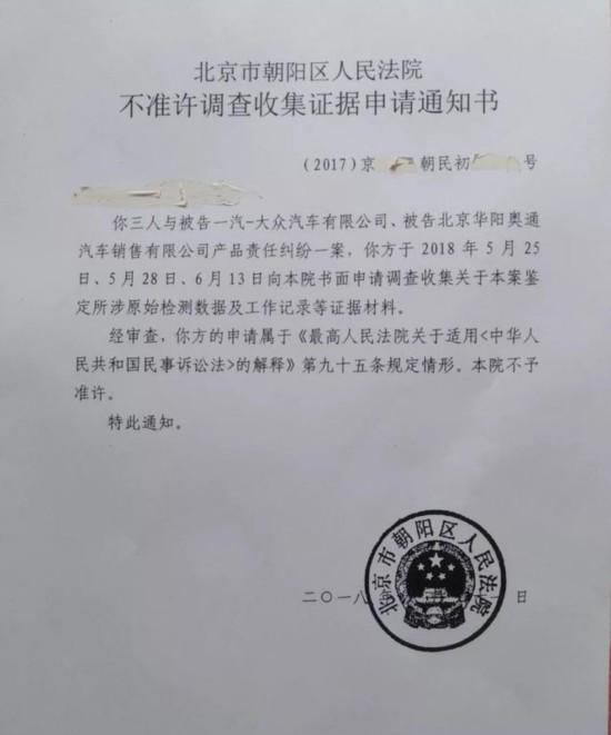 广州婚外恋调查取证_厦门婚外恋调查_重庆婚外恋调查